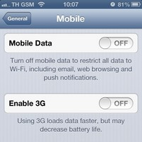 Disable 3G