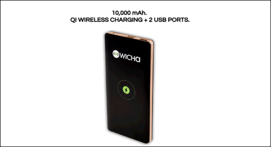 WICHA wireless power bank