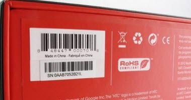 beats package serial number