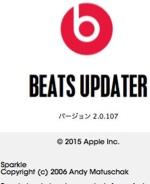 beatsupdater
