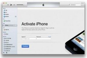 how to activate iphone 6 plus